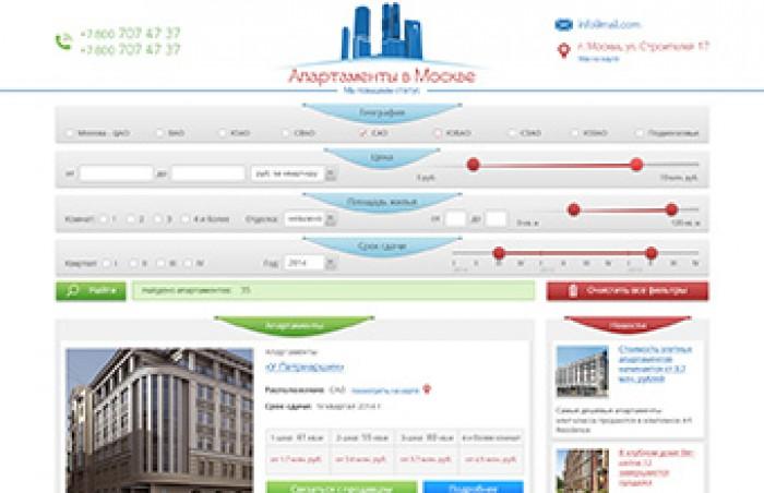 """Сайт-каталог """"Апартаменты в Москве"""""""