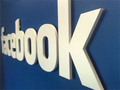 FaceBook – самая популярная социальная сеть в мире